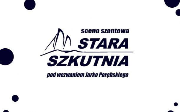 Sylwester w Starej Szkutni | Sylwester 2019/2020 w Łodzi