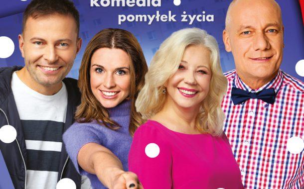 Selfie.com.pl | spektakl