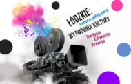 """Kino samochodowe w Łodzi w ramach projektu: """"Łódzkie: Wytwórnia Kultury"""""""