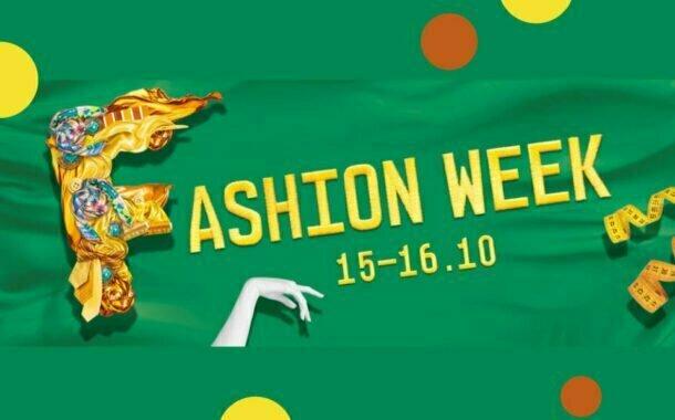 Fashion Week w Manufakturze
